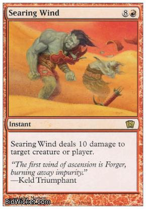 Searing Wind, 8th Edition, Magic the Gathering