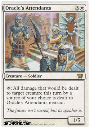 Oracle's Attendants, 8th Edition, Magic the Gathering