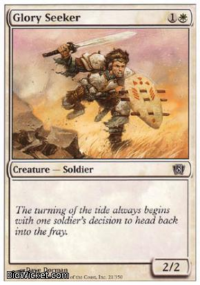 Glory Seeker, 8th Edition, Magic the Gathering