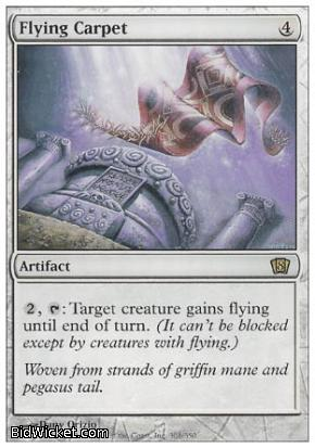 Flying Carpet, 8th Edition, Magic the Gathering
