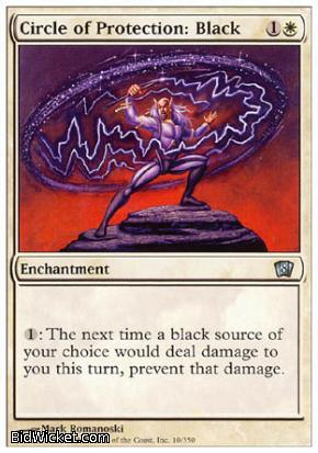 Circle of Protection: Black, 8th Edition, Magic the Gathering
