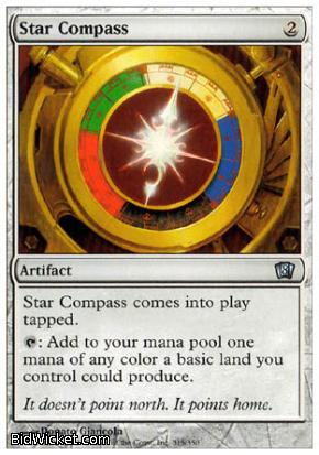 Star Compass, 8th Edition, Magic the Gathering