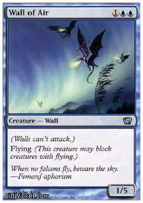 Wall of Air, 8th Edition, Magic the Gathering
