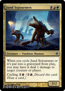 Jund Sojourners, Alara Reborn, Magic the Gathering