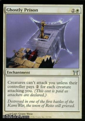 Ghostly Prison, Champions of Kamigawa, Magic the Gathering