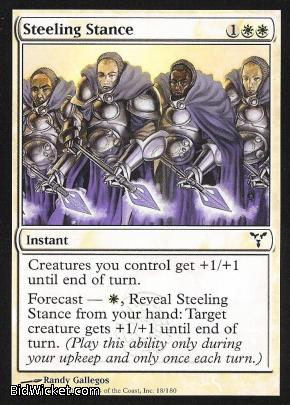 Steeling Stance, Dissension, Magic the Gathering