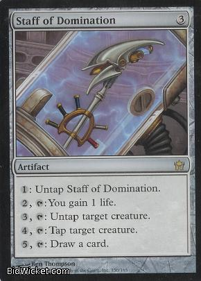 Staff of Domination, Fifth Dawn, Magic the Gathering