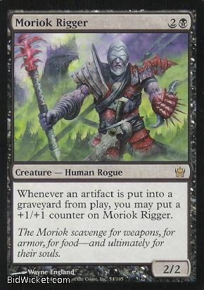 Moriok Rigger, Fifth Dawn, Magic the Gathering