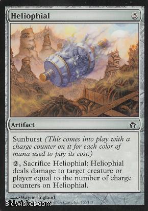 Heliophial, Fifth Dawn, Magic the Gathering