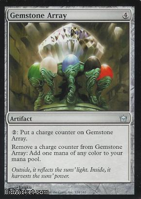 Gemstone Array, Fifth Dawn, Magic the Gathering