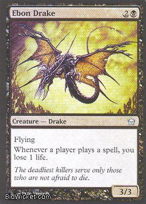 Ebon Drake, Fifth Dawn, Magic the Gathering