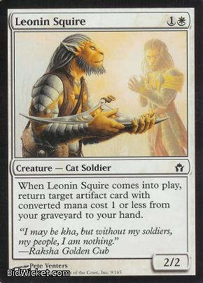Leonin Squire, Fifth Dawn, Magic the Gathering