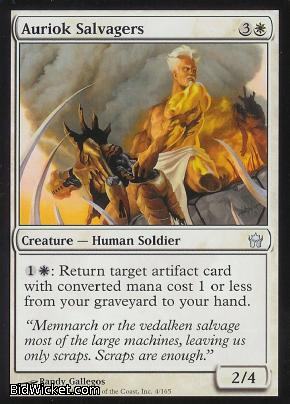 Auriok Salvagers, Fifth Dawn, Magic the Gathering
