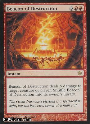 Beacon of Destruction, Fifth Dawn, Magic the Gathering