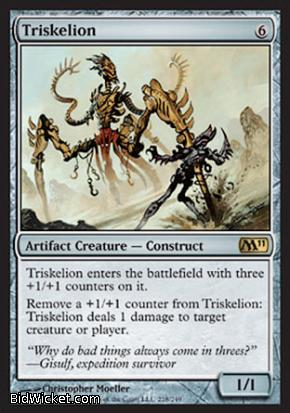 Triskelion, Magic 2011 Core Set, Magic the Gathering