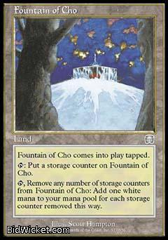 Fountain of Cho, Mercadian Masques, Magic the Gathering
