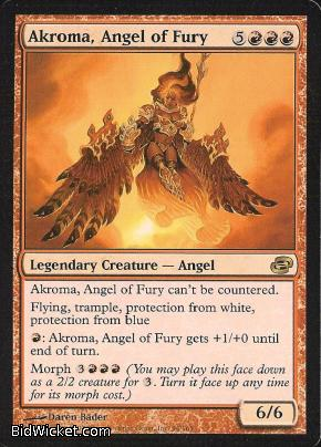 Akroma, Angel of Fury, Planar Chaos, Magic the Gathering