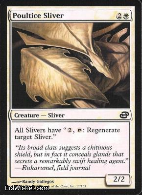 Poultice Sliver, Planar Chaos, Magic the Gathering