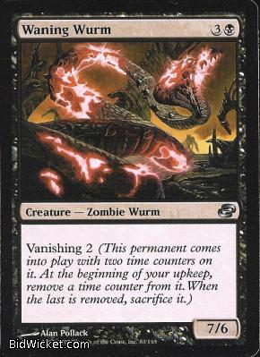 Waning Wurm, Planar Chaos, Magic the Gathering