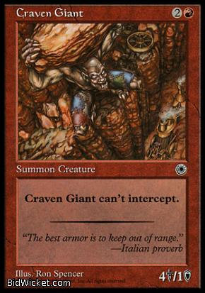 Craven Giant, Portal, Magic the Gathering