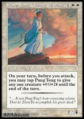 Pang Tong,