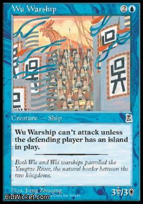 Wu Warship, Portal Three Kingdoms, Magic the Gathering