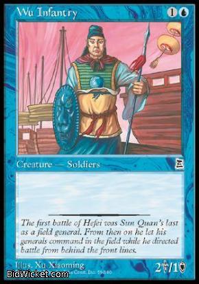 Wu Infantry, Portal Three Kingdoms, Magic the Gathering