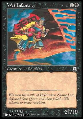Wei Infantry, Portal Three Kingdoms, Magic the Gathering