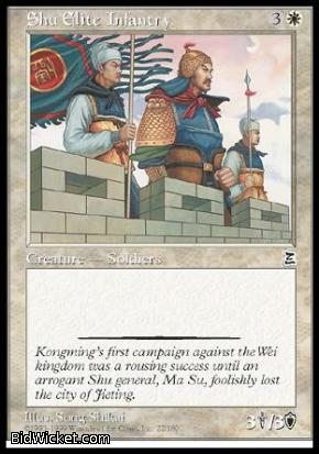 Shu Elite Infantry, Portal Three Kingdoms, Magic the Gathering