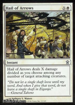 Hail of Arrows, Saviors of Kamigawa, Magic the Gathering