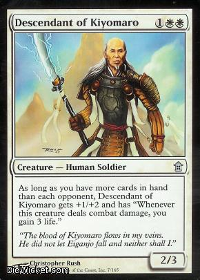 Descendant of Kiyomaro, Saviors of Kamigawa, Magic the Gathering
