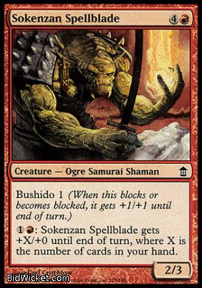 Sokenzan Spellblade, Saviors of Kamigawa, Magic the Gathering