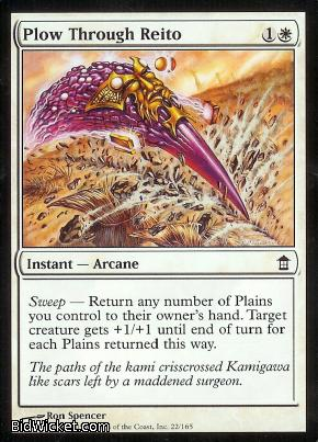 Plow Through Reito, Saviors of Kamigawa, Magic the Gathering