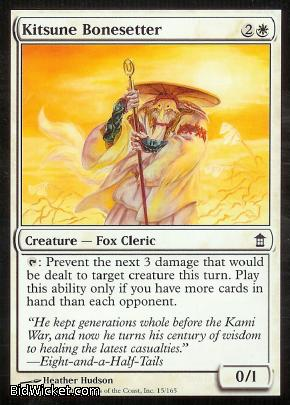 Kitsune Bonesetter, Saviors of Kamigawa, Magic the Gathering