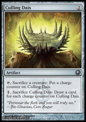 Culling Dais, Scars of Mirrodin, Magic the Gathering