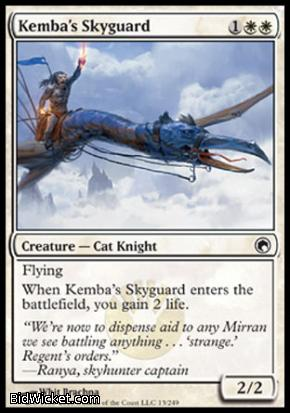Kemba's Skyguard, Scars of Mirrodin, Magic the Gathering
