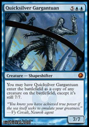 Quicksilver Gargantuan, Scars of Mirrodin, Magic the Gathering