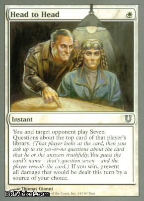 Head to Head, Unhinged, Magic the Gathering