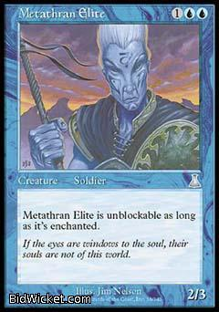 Metathran Elite, Urza's Destiny, Magic the Gathering