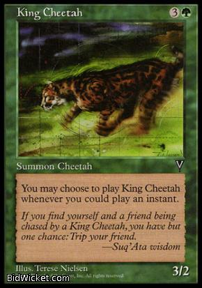 King Cheetah, Visions, Magic the Gathering