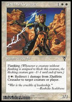 Zhalfirin Crusader, Visions, Magic the Gathering