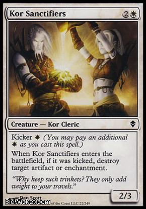 Kor Sanctifiers, Zendikar, Magic the Gathering
