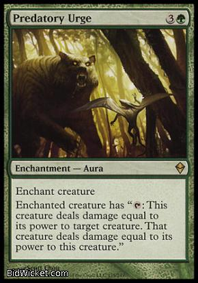 Predatory Urge, Zendikar, Magic the Gathering