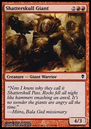 Shatterskull Giant, Zendikar, Magic the Gathering