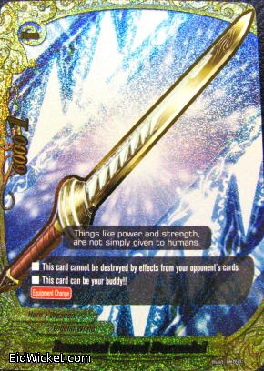 Immortal Sword Durandal Sp Version